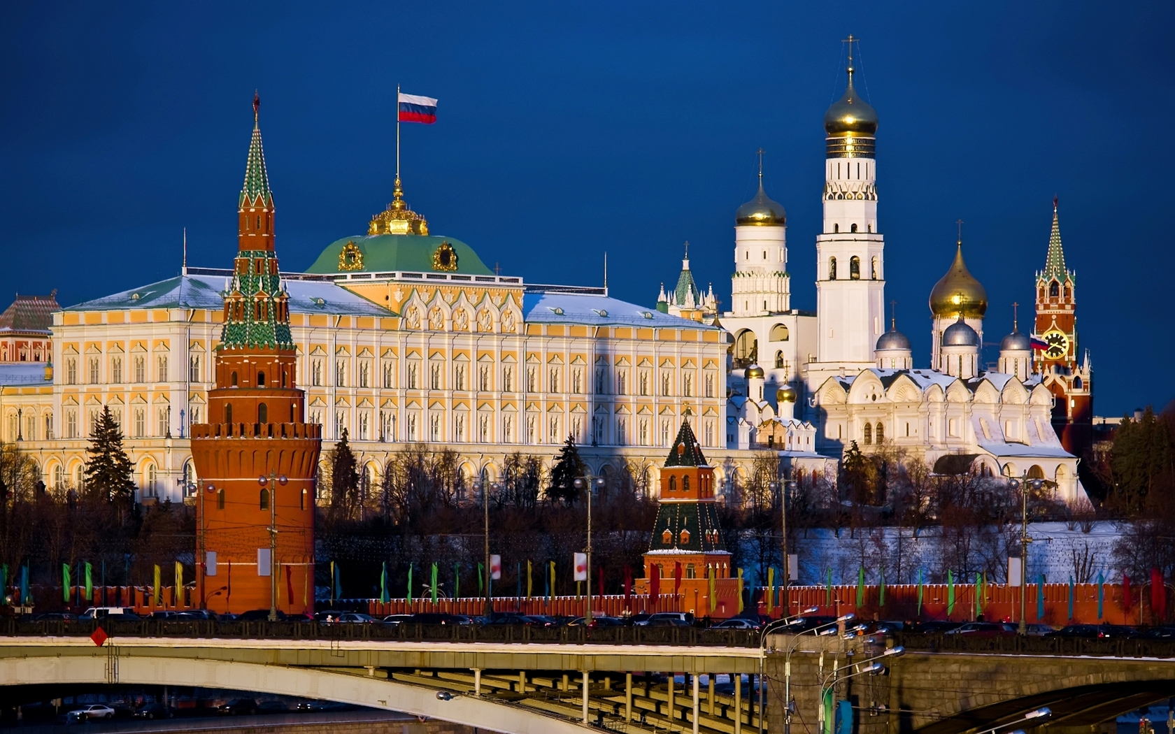 Комнатная квартира на продажу - город Ижевск