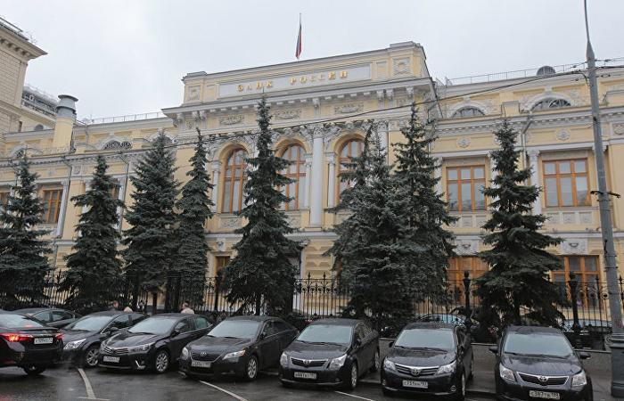 ЦБ РФ с 1 января приравнял значение ставки рефинансирования к ключевой ставке