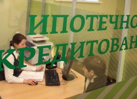 В России дешевеет нельготная ипотека