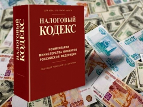 В этом году в РФ вступит в силу новая система налогообложения недвижимости - налоги могут вырасти в 5 раз