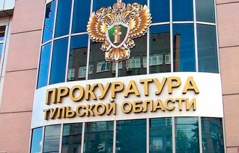 Семь уголовных дел заведено в отношении управляющих компаний Тульской области