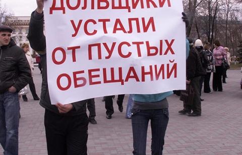 Афера «Ивановской ДСК» с деньгами дольщиков остановлена