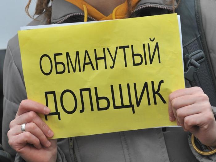 ВБашкирии руководитель стройкомпаний обманул 158 человек на190 млн руб.