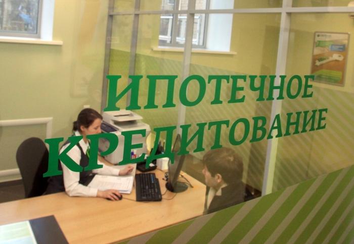 Объем ипотечных кредитов в Российской Федерации вырос на40%