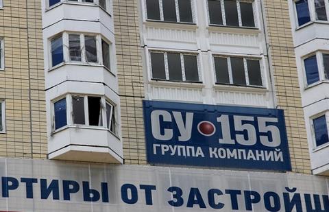 Еще шесть домов СУ-155 достроено в разных регионах РФ