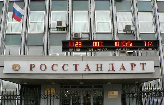 Росстандарт проверит рынок цемента в РФ