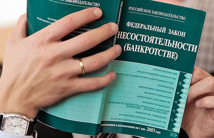 Около 4% русских застройщиков находятся настадии банкротства
