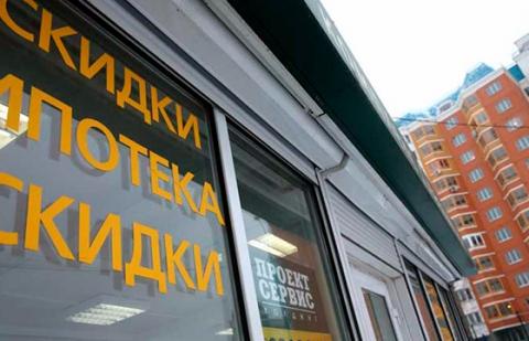 Ставки по ипотечным кредитам в РФ снижены