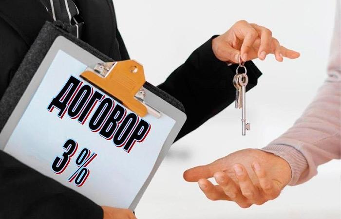 Как работать с агентством недвижимости: полезные рекомендации