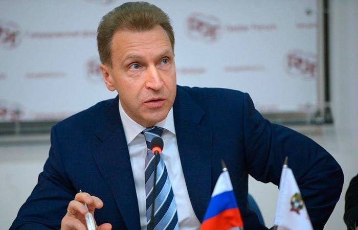 Вскоре руководство может разрешить регистрацию вапартаментах— Шувалов