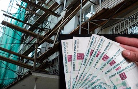 Законопроект о добровольной плате за капремонт в скором времени будет рассмотрен Госдумой