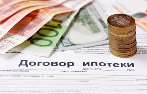 Как быть с выплатой ипотеки, если застройщик или банк разорился?