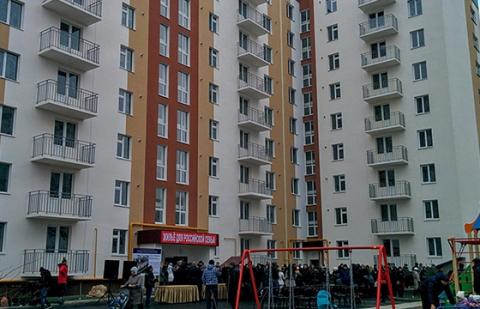 За год цены на жильё в Крыму упали