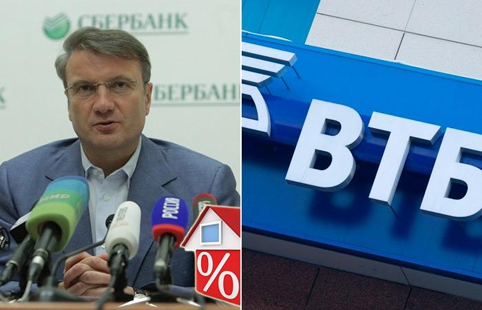 Банк «Россия» снизил ставки поипотеке