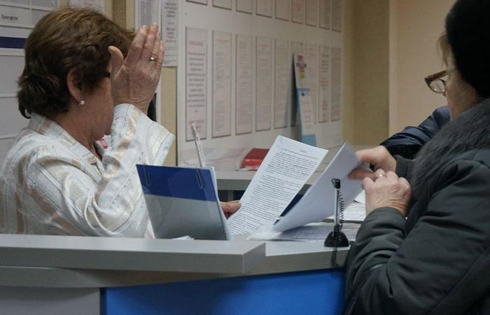 Народные избранники Госдумы предлагают вернуть бумажное свидетельство права собственности нанедвижимость