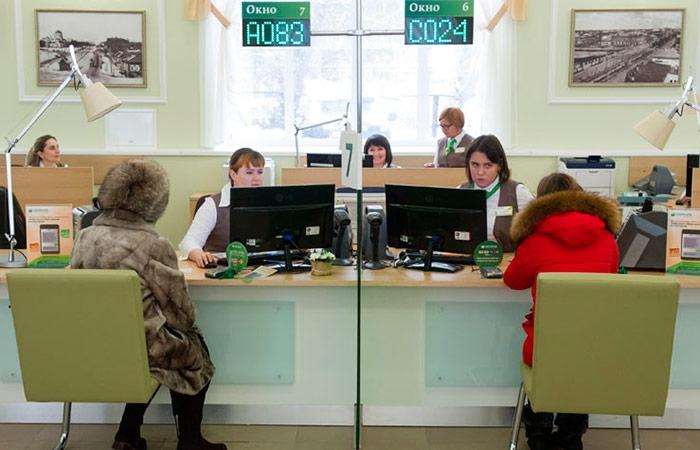 Самые многократные причины отказа банка отвыдачи ипотеки
