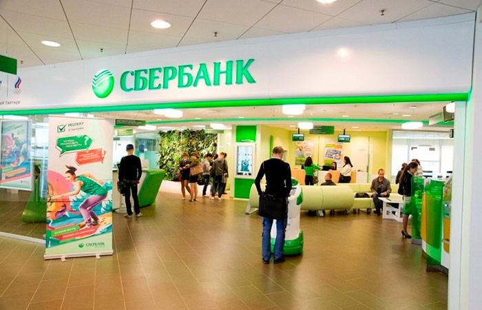 Сберегательный банк  снизил ставки поипотеке до8,4% годовых
