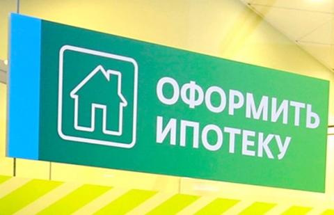 АИЖК улучшило условия по перекредитованию ипотечных займов