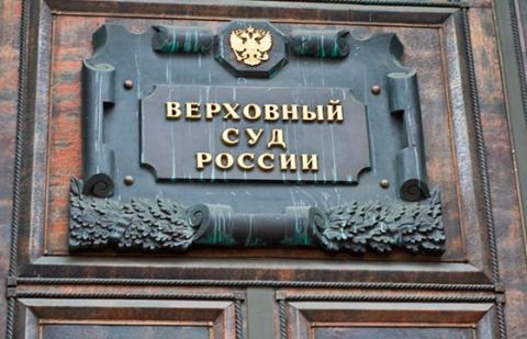 Верховный суд разъяснил права владельцев затопленных квартир