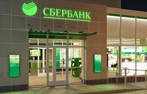 Сбербанк запустил мобильное приложение для оформления ипотеки