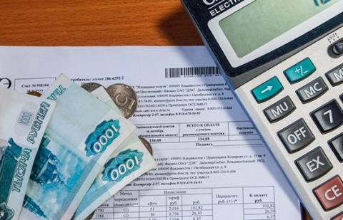В России повысят тарифы на коммунальные услуги