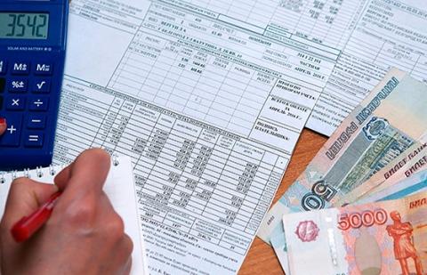 Россияне смогут выбрать способ начисления платежей за коммунальные услуги