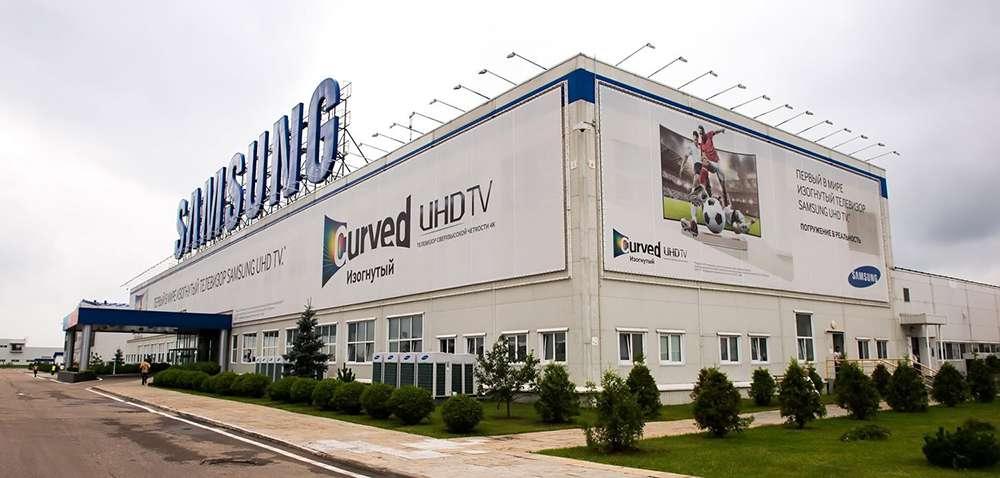 Завод Samsung