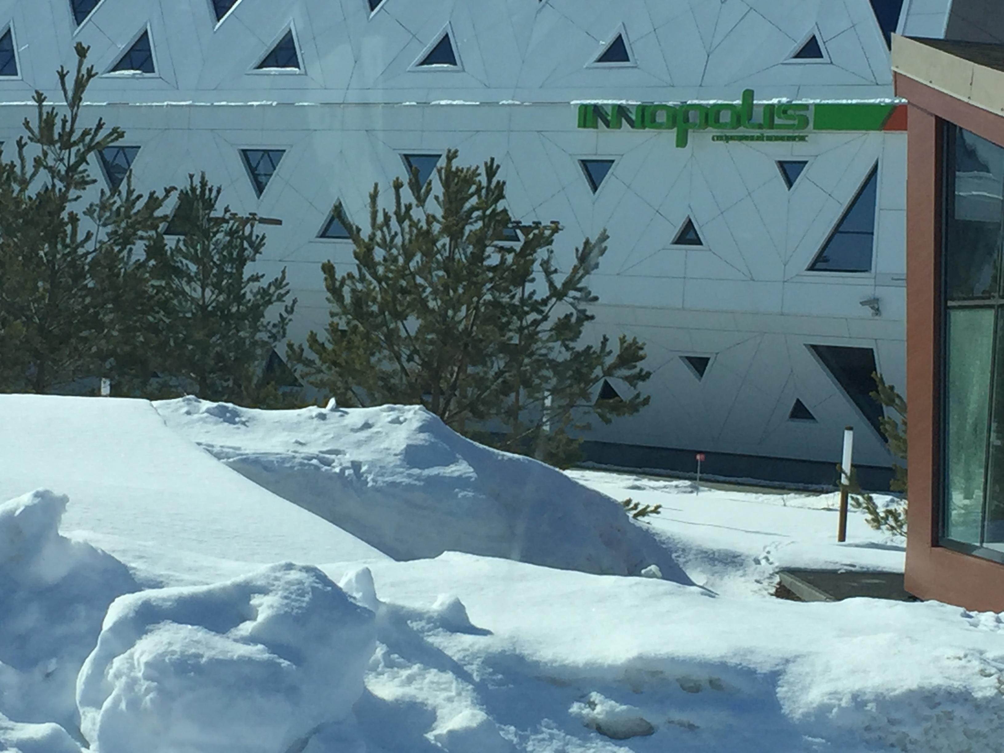Спорткомплекс в Иннополис