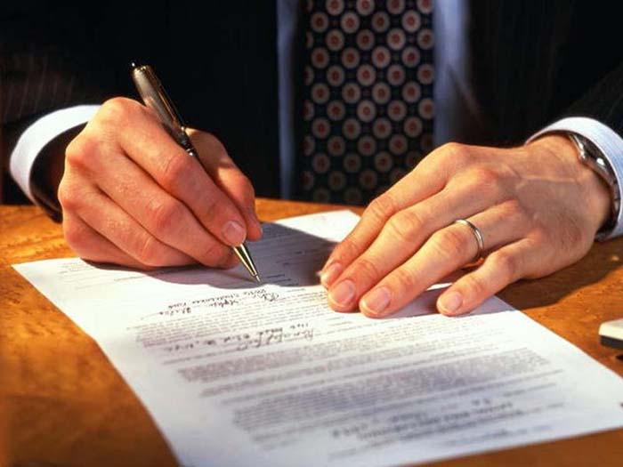 Договор купли продажи дома с ячейкой