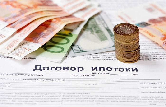 Сколько нужен доход для получения ипотеки