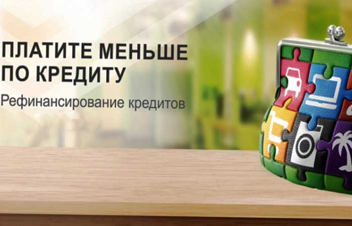 Где можно снять деньги с кредитной карты альфа банка без комиссии в москве