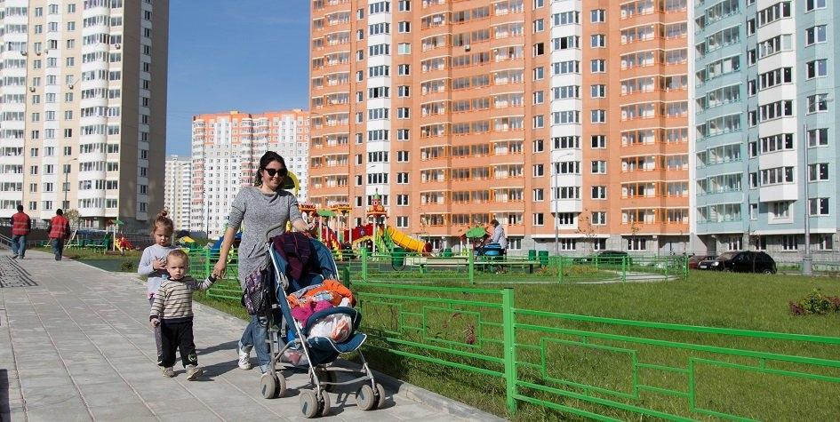 Изображение - Особенности покупки квартиры с материнским капиталом 5b7d64b7bd25b